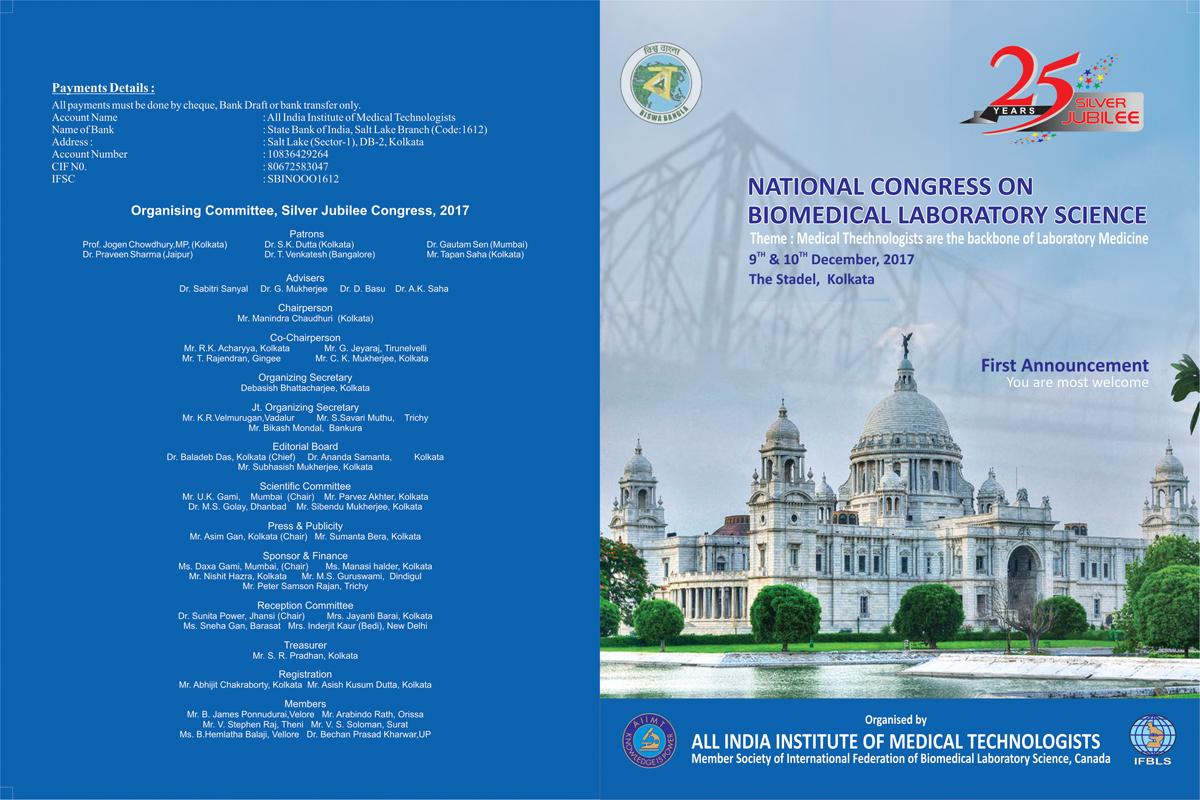 AIIMT Silver Jubilee Congress, 9-10 December, 2017, Kolkata, India
